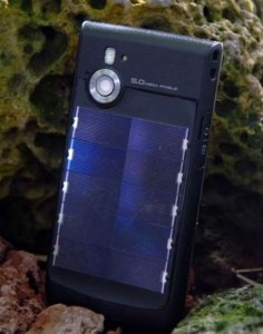 lg-solar-powered-phone-02